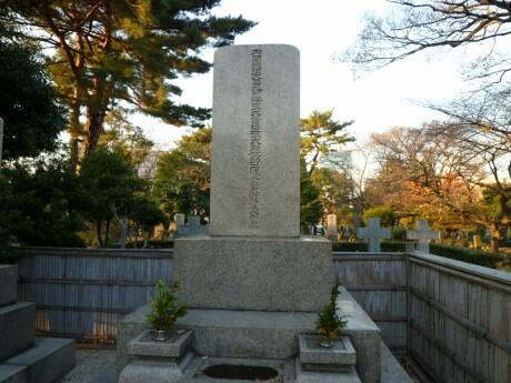加藤友三郎の墓.jpg