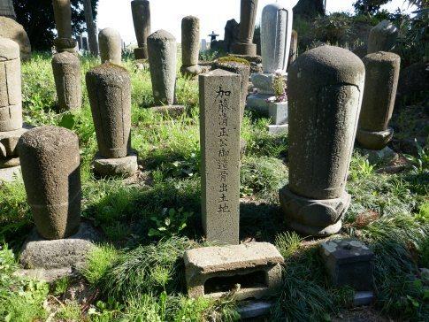 加藤清正の墓4.jpg