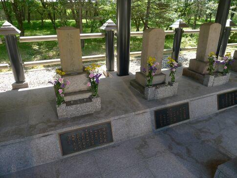 勇払千人同心の墓2.jpg