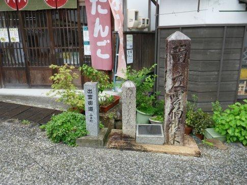 勝山宿9.jpg