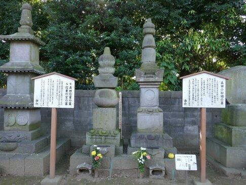 勝願寺 真田小松姫の墓.jpg