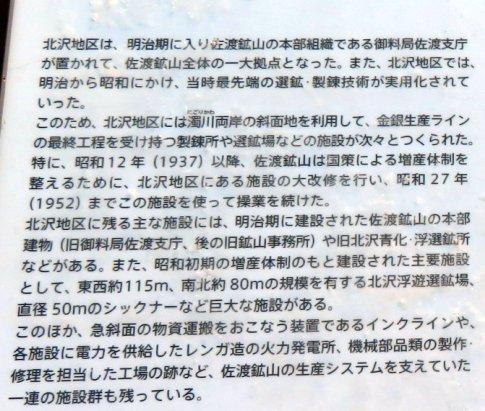 北沢地区施設群2.jpg