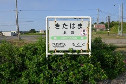 北浜駅4.jpg