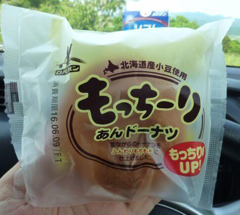 北海道ロバパン もっちーりあんドーナッツ.jpg