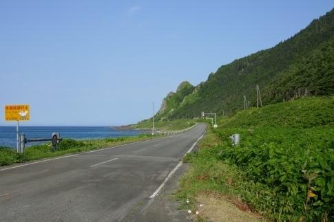 北見神威岬公園6.jpg