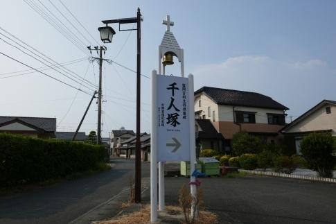 千人塚.jpg