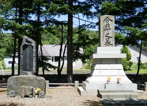 千人塚史跡公園3.jpg