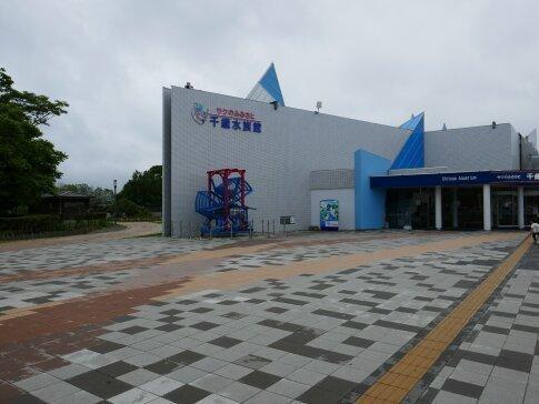 千歳水族館.jpg