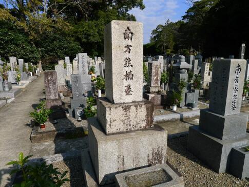 南方熊楠の墓.jpg