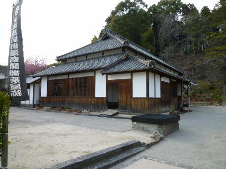 南関茶屋跡2.jpg