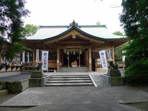 吉弘神社2.jpg