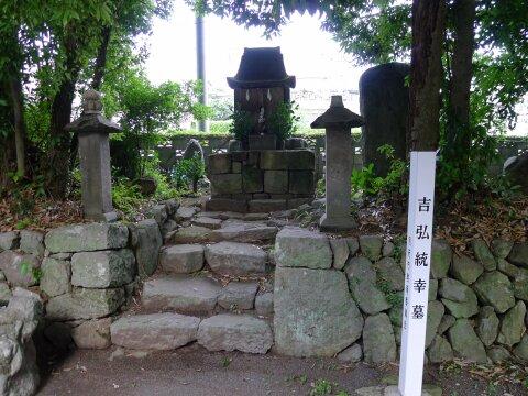 吉弘統幸の墓.jpg