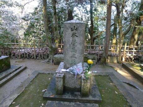 同志社墓地 山本覚馬の墓.jpg