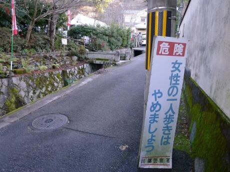 同志社墓地への道.jpg
