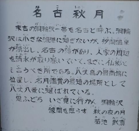 名古の展望台9.jpg