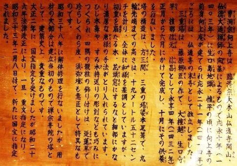 向上寺4.jpg