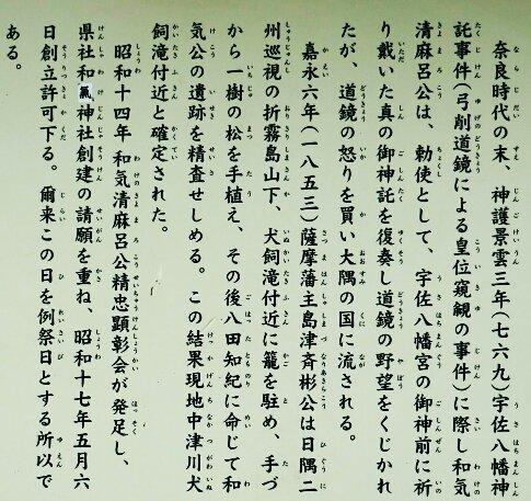 和気神社.jpg