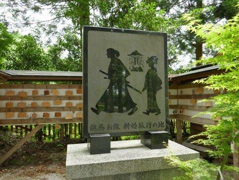 和気神社3.jpg