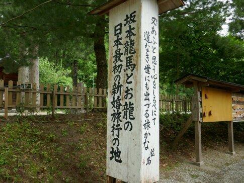 和気神社6.jpg