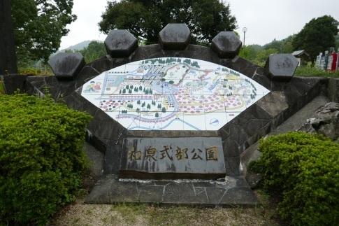 和泉式部公園.jpg