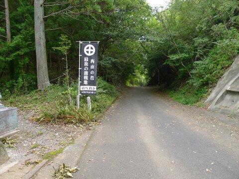 和田越古戦場2.jpg
