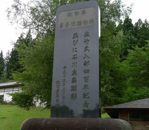 唐松城2.jpg