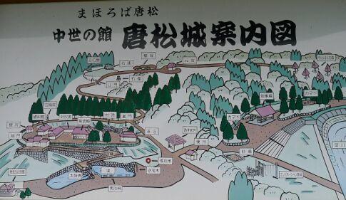 唐松城3.jpg