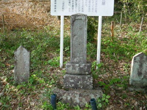 唐沢玄蕃の墓.jpg