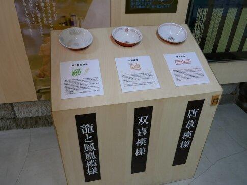 喜多方ラーメン神社3.jpg