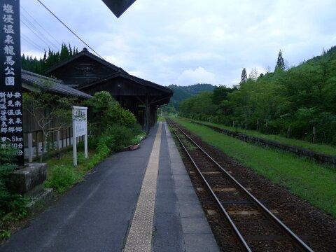 嘉例川駅4.jpg