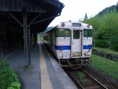 嘉例川駅6.jpg