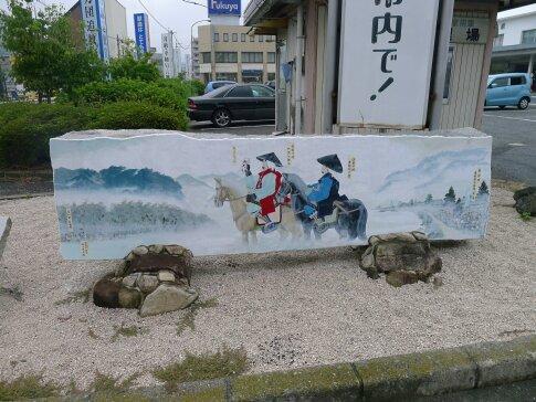 四境戦争 芸州口古戦場.jpg