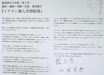 国上寺3.jpg