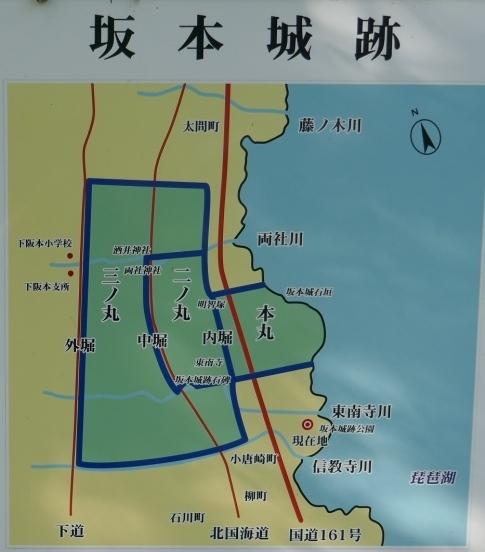 坂本城址公園3.jpg