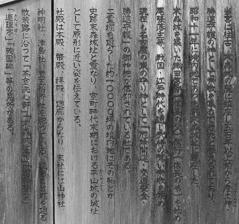 城山八幡宮2.jpg