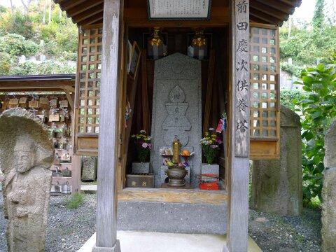 堂森善光寺 前田慶次供養塔.jpg