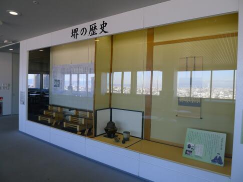 堺市役所 展望台6.jpg