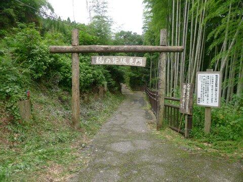塩浸温泉公園.jpg
