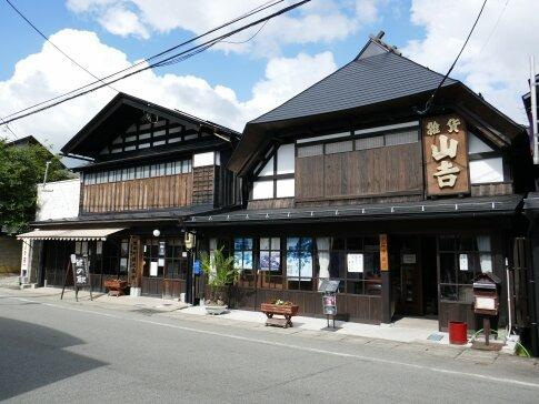 増田の町並み6.jpg