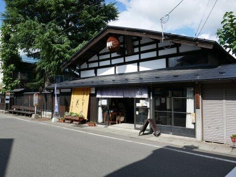 増田の町並み2.jpg