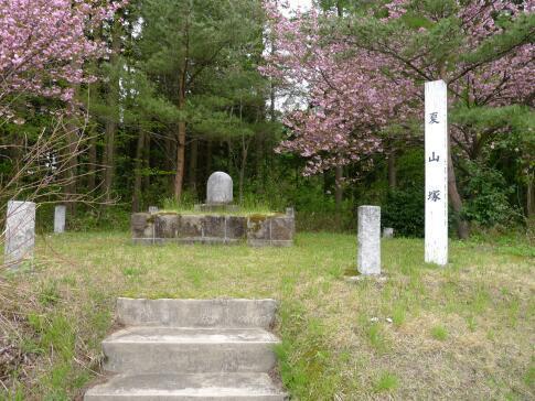夏山塚公園.jpg