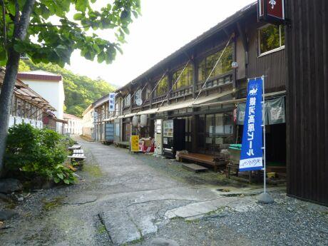 夏油温泉 昭和館.jpg