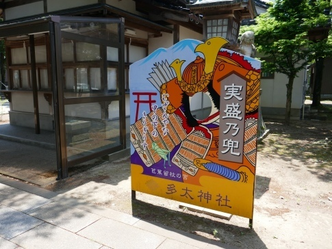 多太神社2.jpg