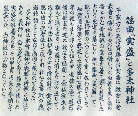 多太神社5.jpg
