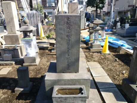 多紀一族の墓.jpg