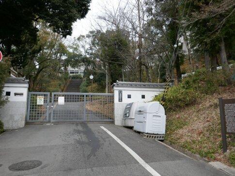 多聞城跡(若草中学校).jpg