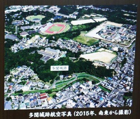 多聞城跡(若草中学校)2.jpg