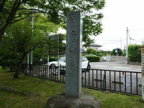 多賀城付属寺院.jpg