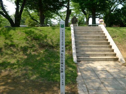 多賀谷城趾公園3.jpg