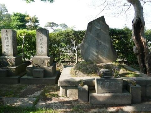 大久保一翁の墓.jpg
